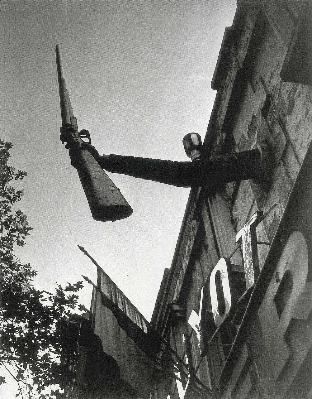 1932. Знак