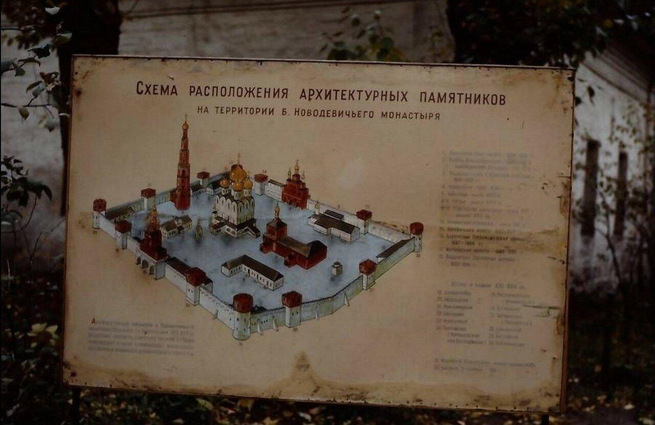 04. Москва