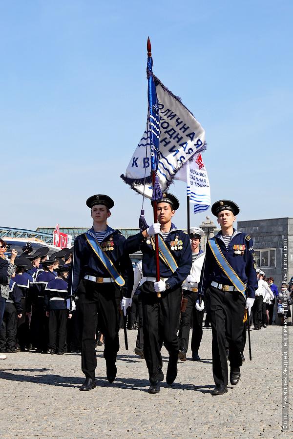 Курсанты Навигацкой школы несут знамя «Столичной судоходной компании»