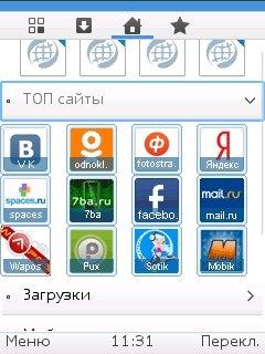 UC Browser, версия 8.7.1 (ссылки на главной странице)
