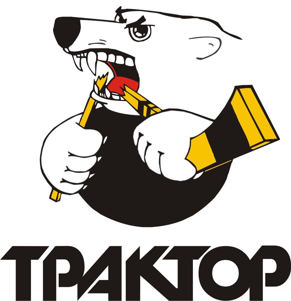 ХК Трактор. г. Челябинск