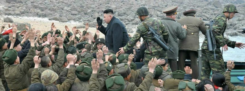 N. Korean leader inspects border unit