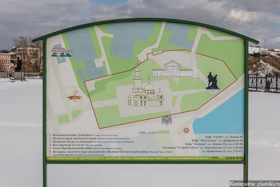 Невьянск. План музейной зоны.
