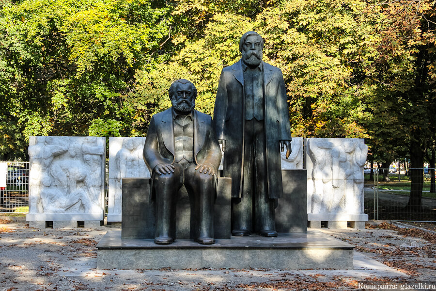 Форум Маркса и Энгельса