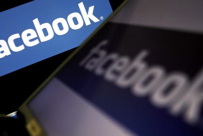 Появилась информация о планах Facebook на 2030 год