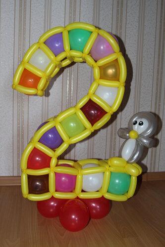 Как из шарика сделать кубики