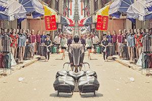 Китай в зеркале