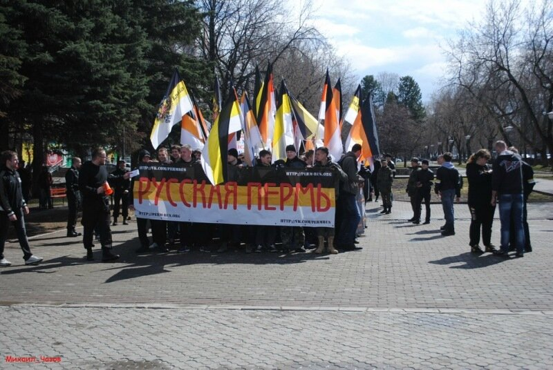 1 мая - националисты