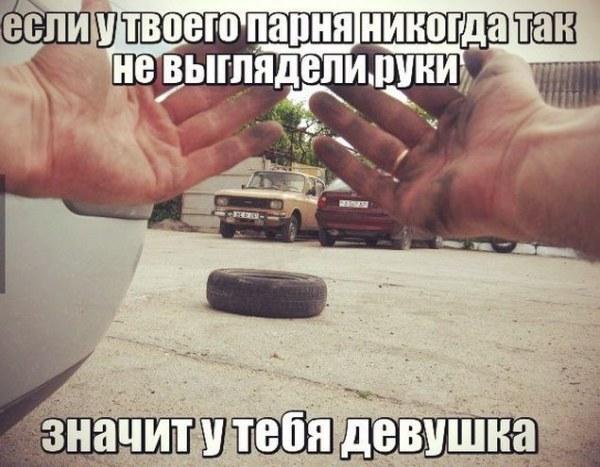 Шутки для автолюбителей