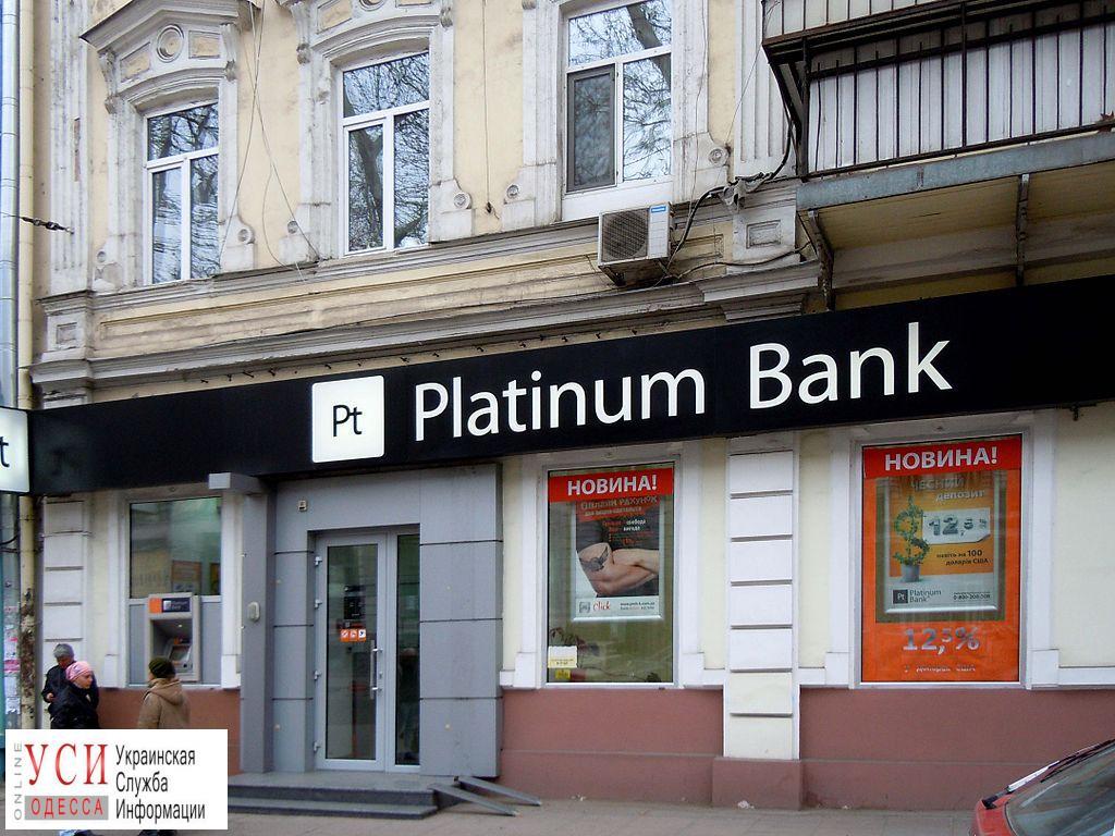 ФГВФЛ рассчитался только с 3-ю вкладчиков Платинума