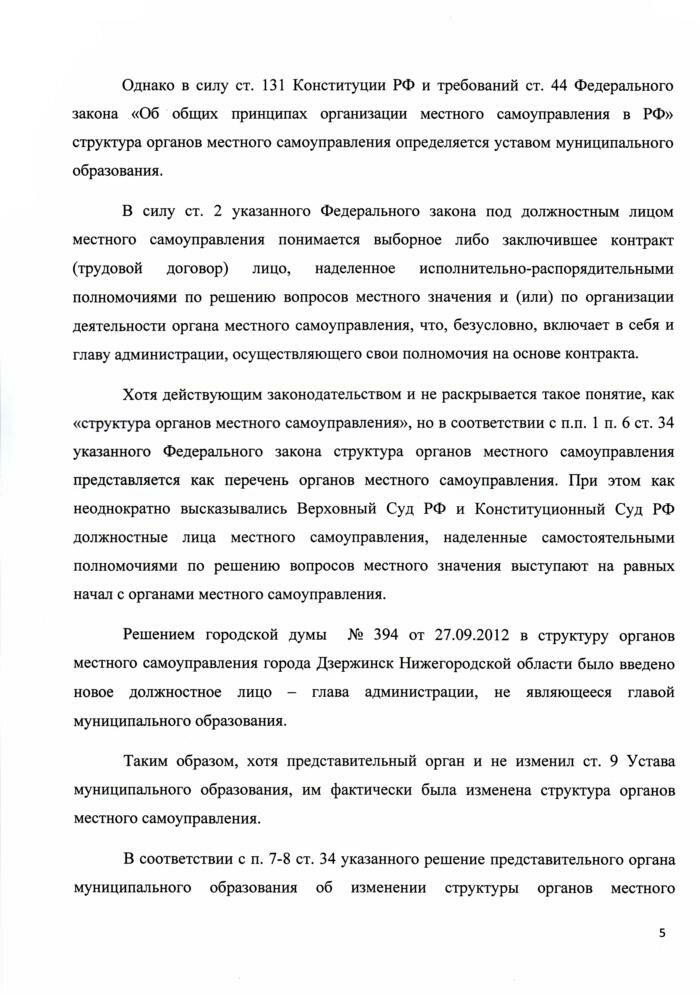 http://img-fotki.yandex.ru/get/6701/31713084.4/0_bdc0b_82a5b744_XXL.jpeg.jpg