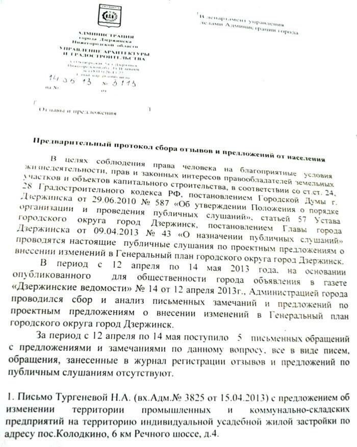 http://img-fotki.yandex.ru/get/6701/31713084.5/0_cd76a_3bc9e52a_XXL.jpg