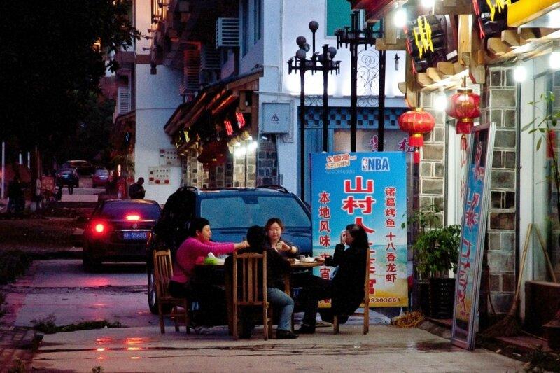 Ужин на улице