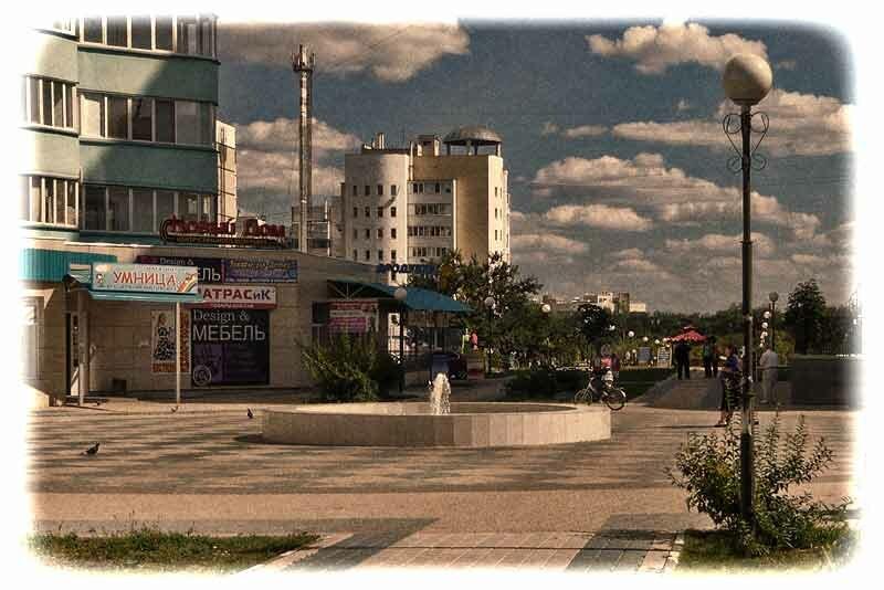 """Белгородский фонтан """"Комсомольский"""" - мкр. Луч"""