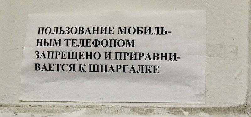 ЛСГМИ