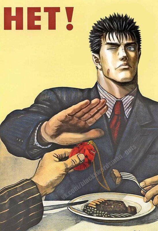 Статистика теста хентай с героями death note 9 фотография