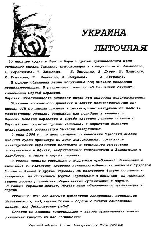 http://img-fotki.yandex.ru/get/6701/54835962.86/0_117208_a7070f3b_XL