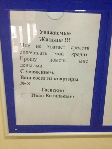 Киев, подъезд дома на Позняках.  Серия первая: Серия вторая: источник.