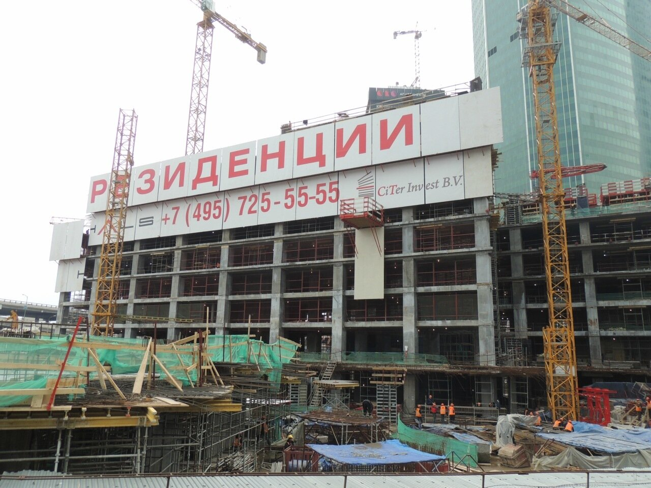 http://img-fotki.yandex.ru/get/6701/8217593.29/0_98d7d_8a882451_XXXL.jpg