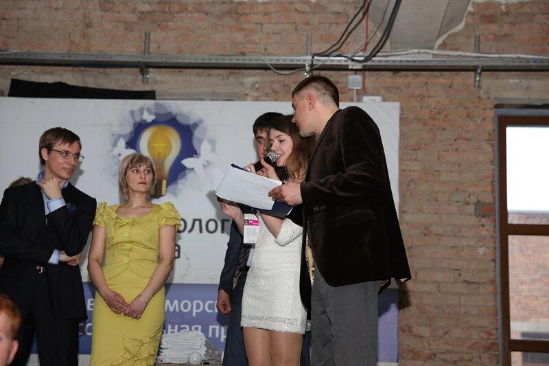 Во Владивостоке прошла церемония награждения премии «Маркетолог года» (фото и видео отчет)