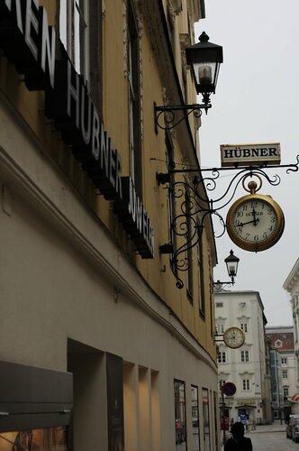Магазин часовщика