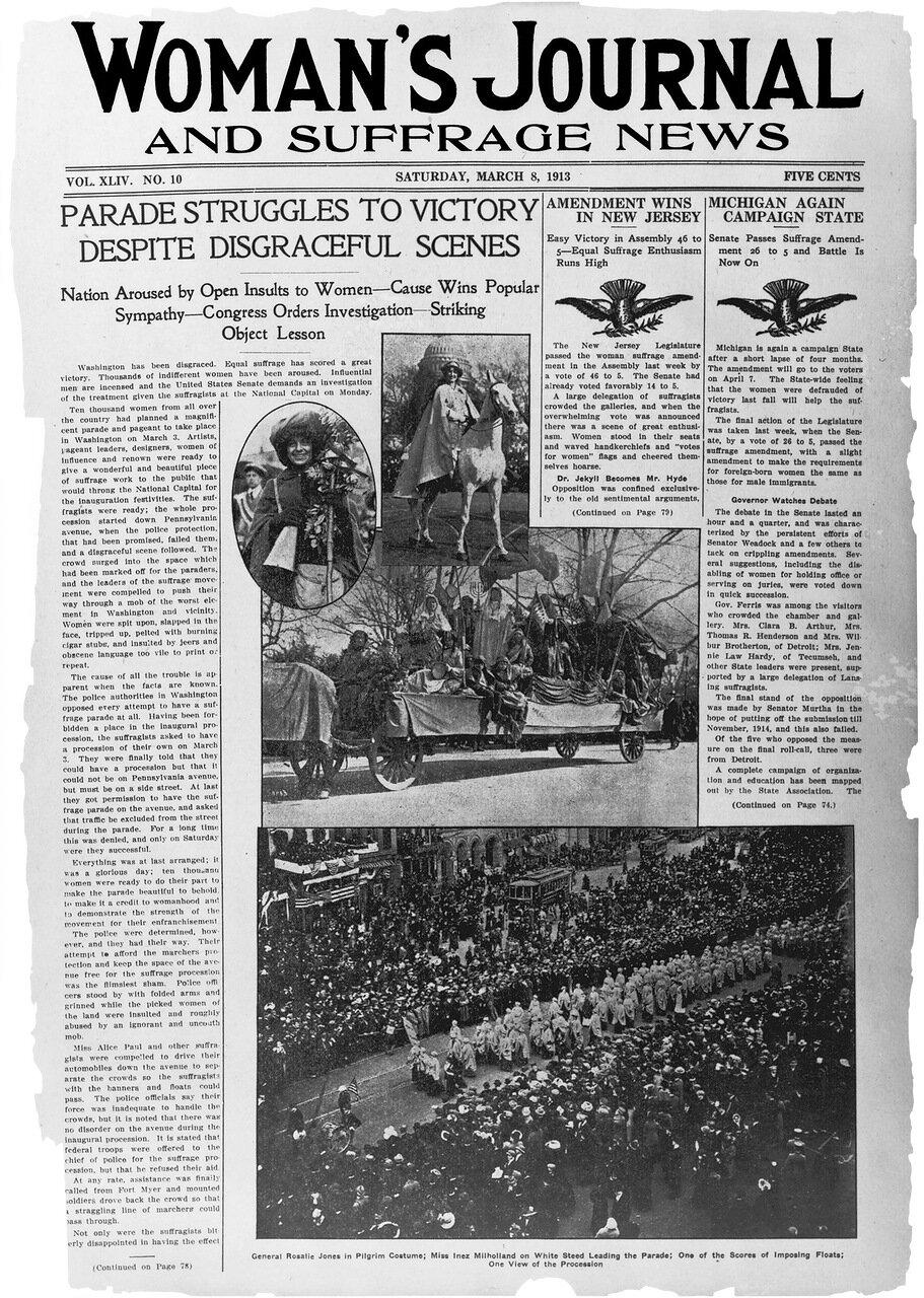 Пресса о параде суфражисток