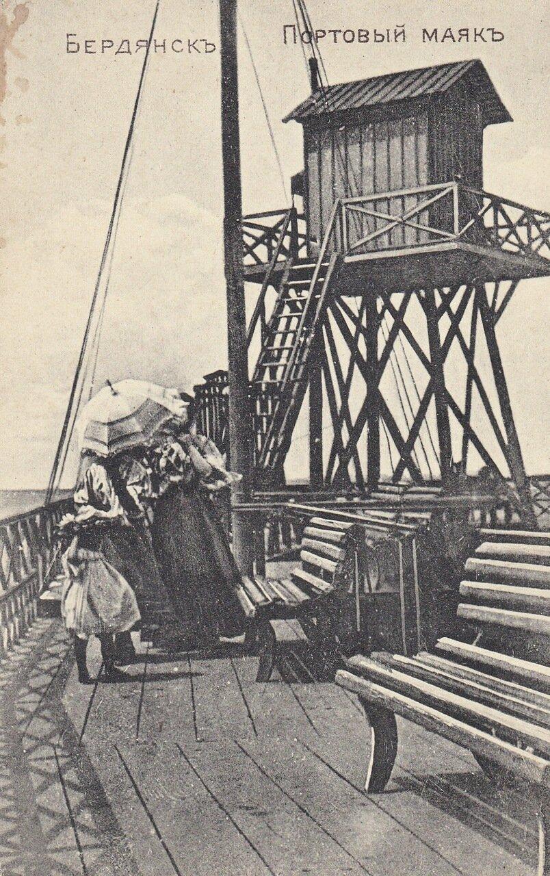 Бердянск. Портовый маяк