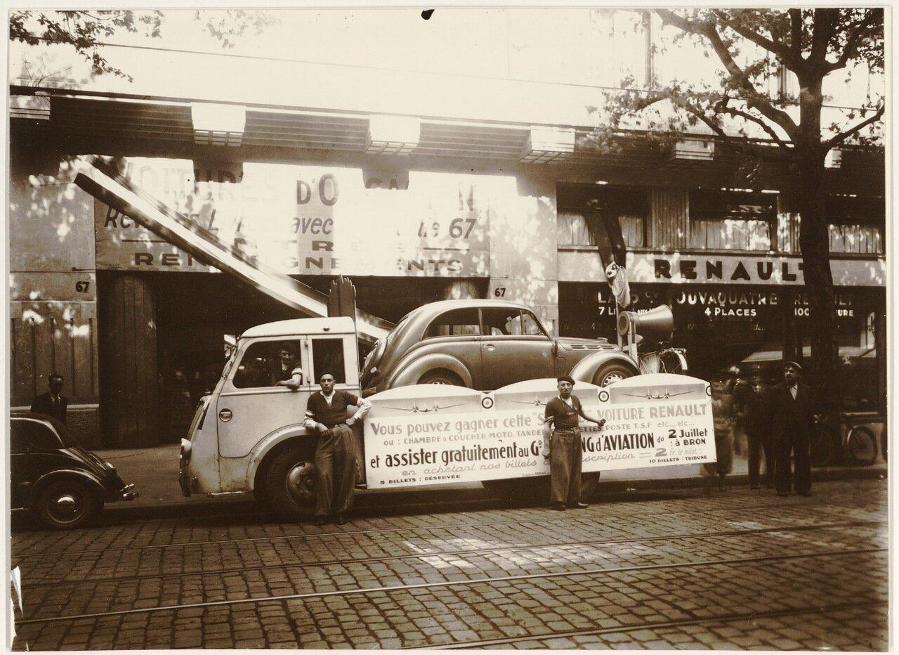 1939. Авиашоу в Лионе