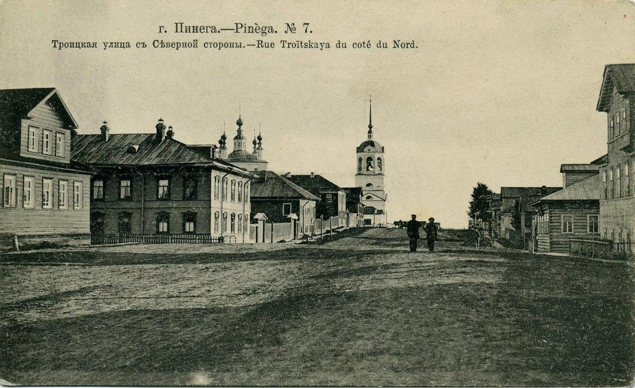 Троицкая улица с северной стороны