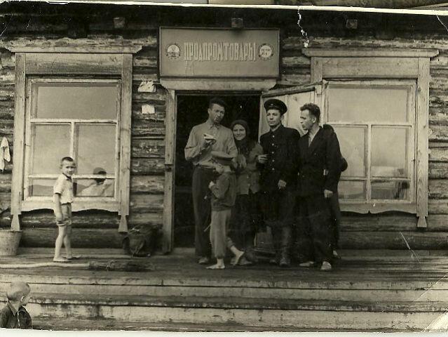 Магазин в райцентре Даурск