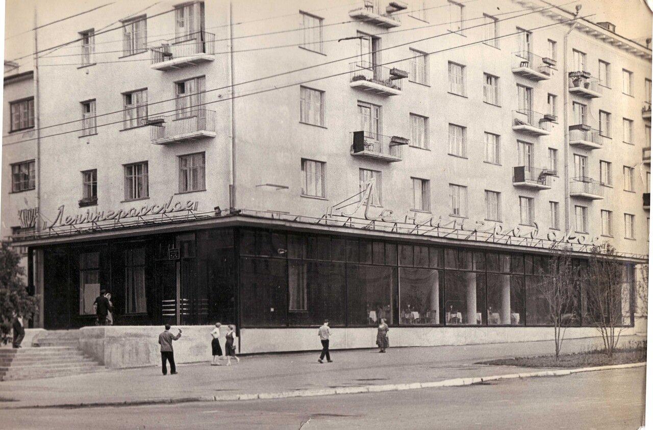 Омск. кафе Ленинградское