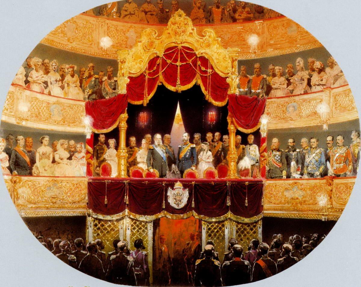 Парадный спектакль в честь Вильгельма I в Михайловском театре.