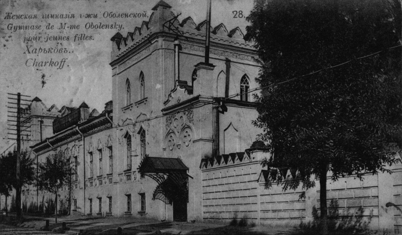 Женская гимназия госпожи Оболенской
