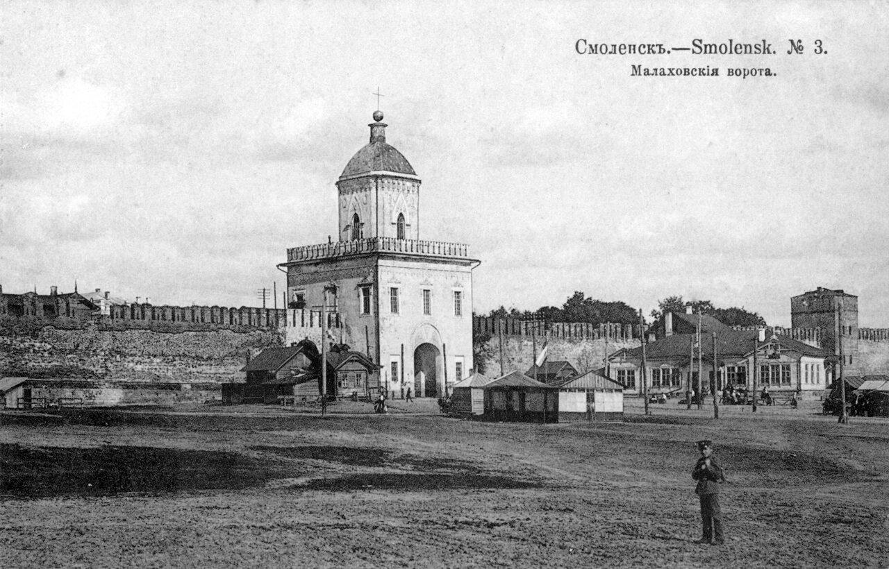 Малаховские ворота