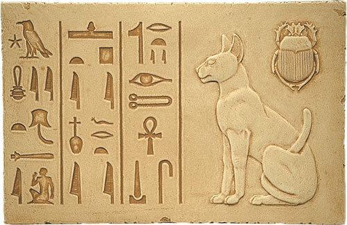 Древний Египет, фреска из Гелиополиса