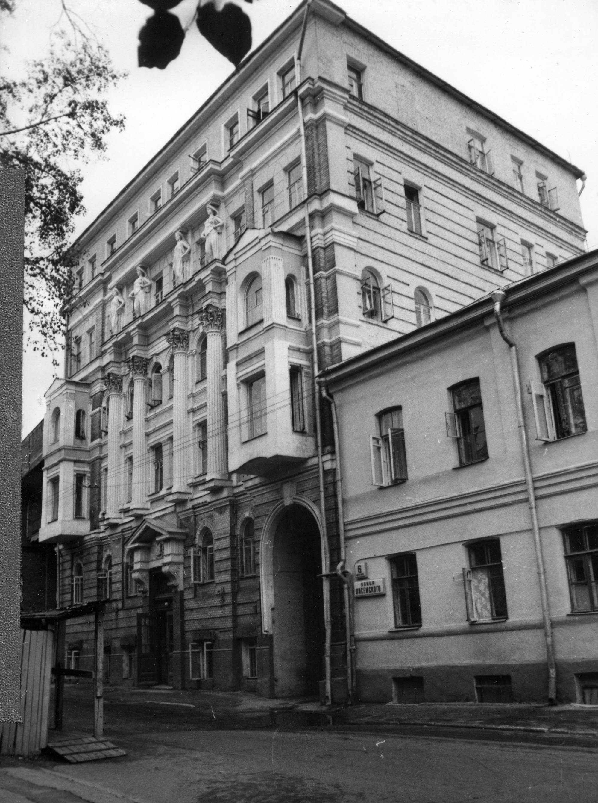 09891 Борисоглебский пер.3.jpg