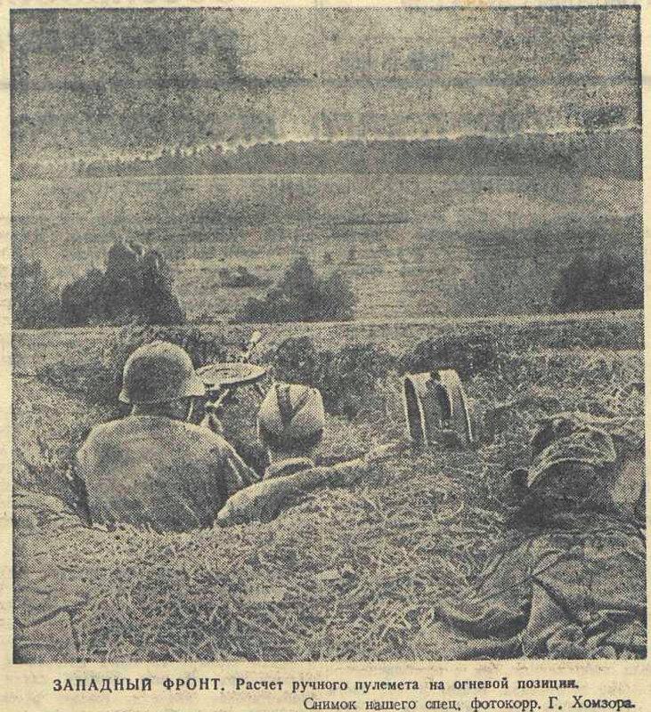 Красная звезда, 3 сентября 1942 года