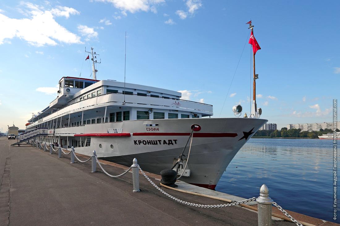 7 сентября 2014 года, 10:22. Северный речной вокзал Москвы. Теплоход «Кронштадт»