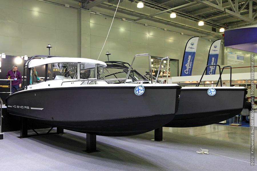 XO 240 RS