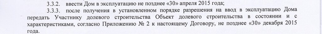 0_e6cf9_e73be1da_XXL.jpg