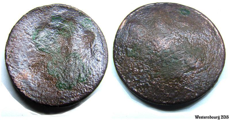 5-копеечная монета первого советского тиража, позже расстрелянная из пистолета ТТ