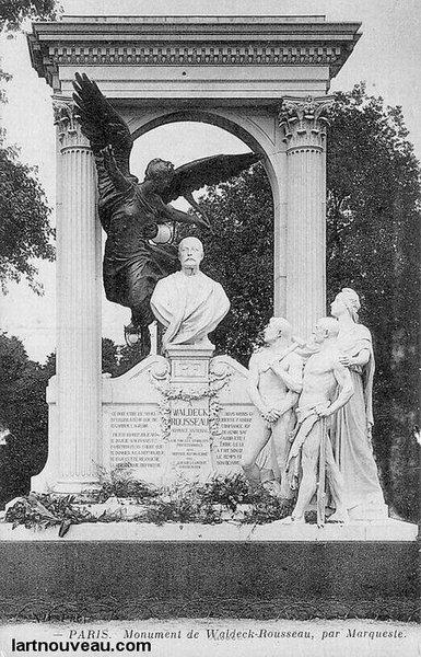 Париж. Памятник уничтожен.