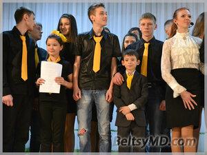 Школьная лига КВН в Бельцах — «Чёртова дюжина»