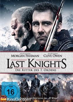 Last Knights - Die Ritter des 7 Ordens (2015)