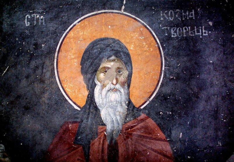 Святой Преподобный Косма, Епископ Маиумский, творец канонов. Фреска монастыря Грачаница, Косово, Сербия. Около 1320 года.