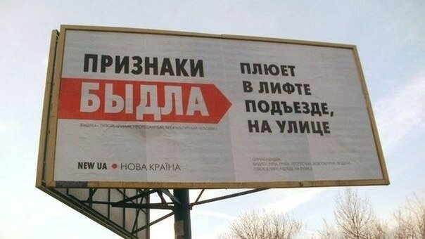Найди себя на билборде