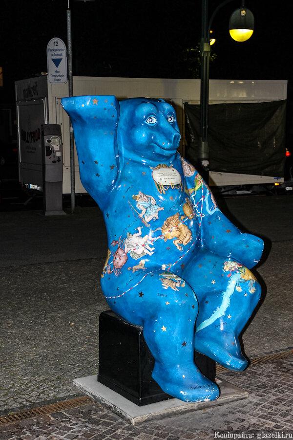 Берлинский медведь.