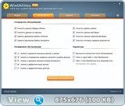 Настройка системы - WinUtilities Pro 11.26