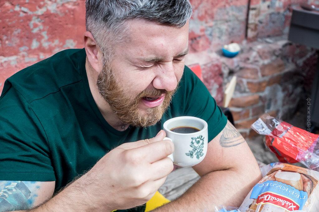 сингапурский завтрак Варламов Макс Верник Лавка старьевщика