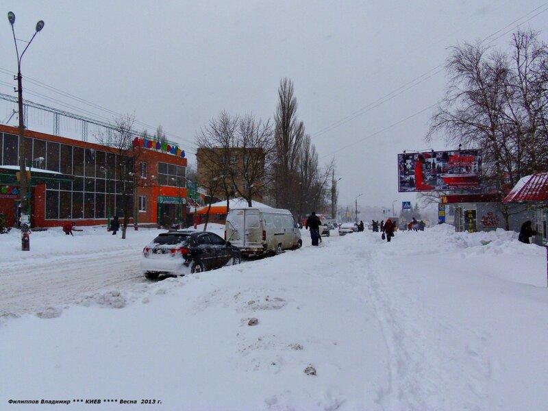 Город Киев. Ул.Гната Юры. 23 марта 2013 г.